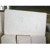 Quality High Temp Mullite Insulating Fire Brick Thermal Conductivity For Hot Blast Stove for sale