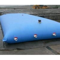 Quality 30000 L Pillow Water Bladder, Flexible Water Storage Tank, Collapsible PVC Water Reservoir wholesale