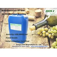 Quality Food Grade Beta Glucanase Enzyme Yellow Brown Liquid 50000 U / ml For Alcohol And Brewing wholesale