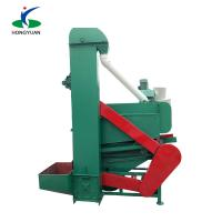 Quality Automatic vibration of gravity feeding of sesame seed seaweed food cleaning and screening equipment wholesale