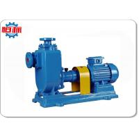 Quality Cast Iron Self Priming Water Transfer Pump Diesel Self Priming Pumps 380v 220v wholesale