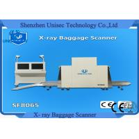Cheap Security Package X Ray Machine , Integrated Luggage Baggage Screening Machine for sale