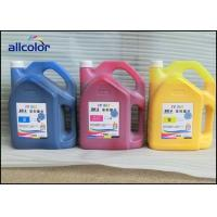 Buy cheap Waterproof Challenger Sk4 Solvent Ink , Digital Print Ink Strong Compatibility from wholesalers