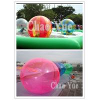 Quality Inflatable Water Walking Zorb Roller Ball (GYWB-1513) wholesale