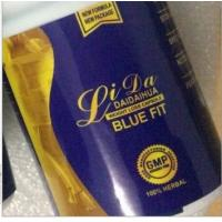 China Lida Blue Fit strong effect original lida blue fit slimming capsule Lida Daidaihua Blue Fit lida blue fit on sale