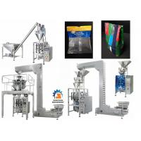 China Professional VFFS Bagging Machine, 5 - 70 Bag / Min Automatic Pouch Packing Machine on sale