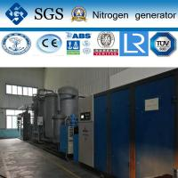 Quality 50Nm3/Hr 99.999% Gas Onsite Nitrogen Generator For Tungsten Industry Annealing wholesale
