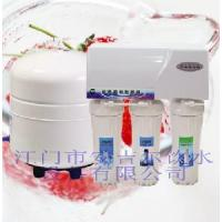 Quality Household Water Purifier Machine for Drinking RO-1000I (50GPD) -Fz wholesale