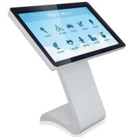 Quality 42 Interactive Touch Screen Kiosk Floor Standing All In One PC wholesale