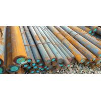 Quality EN 10025-2 S355JR Steel Round Bar High Strength Structural Steel Q345B S355JR Round Rod wholesale