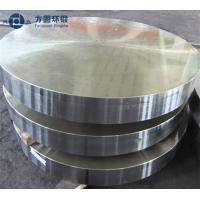 Quality Protroleum Chemical  Alloy Steel Forged Round Metal Discs OD 1200mm wholesale