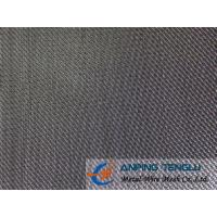 Buy cheap 230Mesh Twill Weave Wire Cloth, 0.036mm Wire, 0.074mm Aperture, SS304 316 from wholesalers
