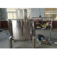 Electric Heating Agitator Mixing Tank , Liquid Pharmaceutical Mixing Tank