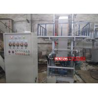 Quality High Speed ABA 3 / 2 Layer HDPE LDPE PE Film Extruder Machine Width 100-1200mm wholesale