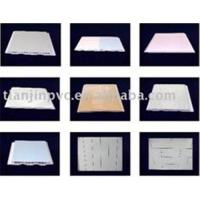 Buy cheap PVC Wall Panel from wholesalers