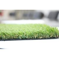 Quality Garden Artificial Grass For Landscaping wholesale