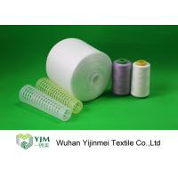 Quality Household Industrial Polyester Sewing Thread 3000M With Dyed / Raw White Color wholesale
