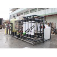 Quality Pure Water Drinking Water Water Treatment UF Machine Ultrafiltration Membrane System wholesale