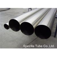 Quality High Purity Stainless Sanitary Tubing ASME BPE Industrial Stainless Steel Pipe wholesale