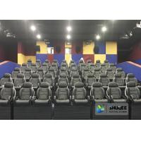 Quality Luxury Seat 5d Cinema Seats System With Full Set Equipment List wholesale