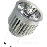 China 800PCS/Month COB 7W Spotlight Dimmable LED Lamp GU10 (FXLGU10-7W) on sale