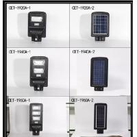 China Integrated Solar Powered Road Lights , Solar Street Light Post 170LM/W IP65 Outside on sale