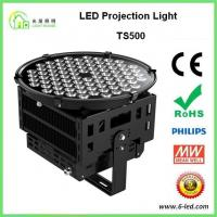 Quality Outdoor Waterproof High Power High Mast Lighting Led 500w Led Projection wholesale