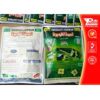 Quality Systemic Insecticide For Mosquitoes , Imidaclorid 25% WP CAS 138261-41-3 wholesale