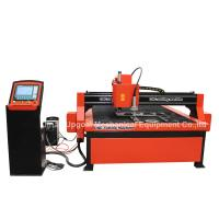 Quality CNC Plasma Cutting Drilling Machine for 25-30mm Steel Stainless Steel wholesale
