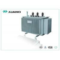 Quality 50Hz 1200kva Step Down Oil Immersed Power Transformer 400V  Onan Cooling System wholesale