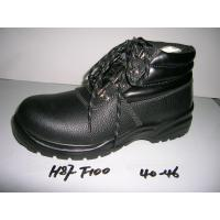 Buy cheap Men Safety Shoes, Work Shoes, Working Shoes, Safety Boots from wholesalers