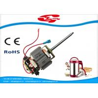 Quality AC bean grinder Single Phase Universal Motor high speed CE approved HC6331 wholesale