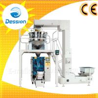 China Fully Automatic Ice Packing Machine Price (LOW)Made in China on sale