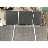 Quality Plastic Extruder Screen Filter Mesh wholesale