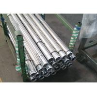 Buy cheap Induction Hardened Hollow Round Bar 6mm - 1000mm Anti Corruption product