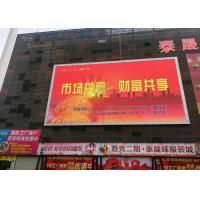 IP65 Led Outdoor Displays with Waterproof IP65 P8 Led Display for Advertising
