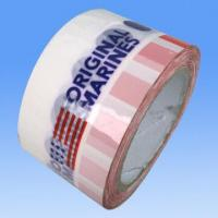 Quality BOPP Adhesive Tape, Reusable for Environment Protection wholesale