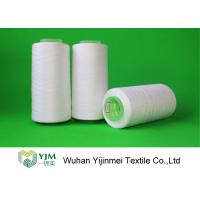 Cheap Polyester Raw White Sewing Thread Yarn for Embroidery Thread , 100% Spun for sale