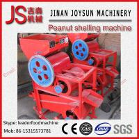 Quality 98 % Peeling Rate Small Peanut Shelling Machine 1.5 - 2.2 kw wholesale