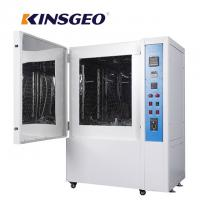 Quality -40℃~150℃ SUS 304 Steel Plate Programmable Temperature and Humidity Test Chamber With12 Months Warranty wholesale