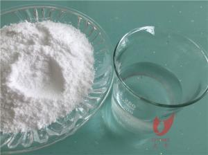 Quality Slow Released Ammonium Polyphosphate Powder Flame Retardant wholesale