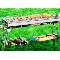 China Factory price outdoor villa countryard Charcoal BBQ Grill Smoke BBQ grill for 5 people on sale