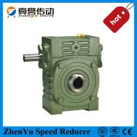 China Precision Shaft Mounted Gear Reducer Motor 1400rpm For Concrete Batching on sale