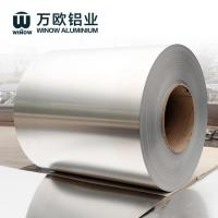Quality 5052 6061 Hot Rolled Aluminum Sheet Coil 0.2 - 6.0mm Thickness For Construction wholesale
