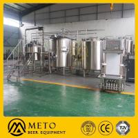 Buy cheap 2000 liter beer brewing equipment from wholesalers
