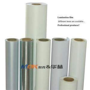 China Cold lamination film on sale