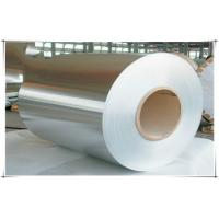 Buy cheap Alloy Cu - Ni Copper Continuous Casting Machine One Strand 20mm Thickness product