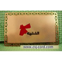 China Gold Metal Business Card on sale