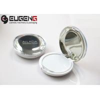Quality Pressed Powder Case Exquisite Plastic Makeup Empty Compact Powder Packaging wholesale
