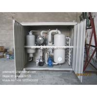 Quality Weather Proof Type Vacuum Transformer Oil Filtration System | Insulating Fluids Purifier wholesale